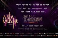 张盈柔:万千星辉映鹏城 2019亚洲音乐盛典深圳举办
