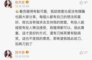陈乔恩回应脱粉:姐姐很好请别担心,男友被曝黑料,粉丝质疑人品