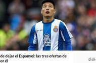 西媒曝武磊正被3家德甲球队哄抢!中国老板想卖他有一前提条件
