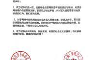 李易峰邓伦工作室联合声明,邓伦大气