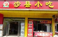 当年火遍中国的沙县小吃为什么现在落寞到无人光顾?看完你就明白