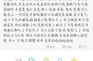 李荣浩结婚粉丝爬墙,等小凯结婚了抓紧回来也很接地气的回答?