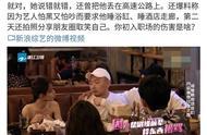 杨璐说的女艺人是谁上热搜了?是怎么回事?