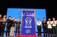 被指建了个赝品博物馆,重庆大学需面对这三个问题