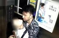 南航空少电梯内骚扰醉酒男同事:5次亲吻对方
