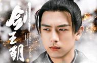 李现新剧刘海引热议,在线求P新刘海!网友:上图啦