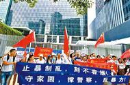 不知廉耻!香港暴徒还在挥舞美国旗?听听美国人怎么说,让人厌恶