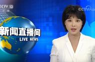 悲痛!一艘货轮在日本附近海域沉没 一名中国籍船员不幸遇难