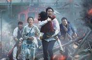 《釜山行2:半岛》杀青,孔刘的角色没有复活