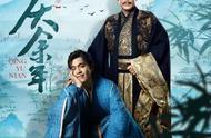《庆余年》携最强阵容强势开播,郭麒麟表现令人惊喜,成笑点担当