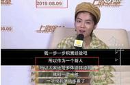《上海堡垒》导演道歉 鹿晗却在熬夜打游戏 称小鲜肉没空琢磨演技