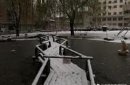 最大积雪超10厘米!数据确定:北京喜提今冬初雪,局地大到暴雪