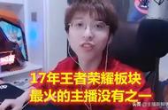 主播嗨氏正式道歉张大仙、楚河,声称年轻不懂事,如今靠直播还债