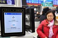 2020年元旦火车票开售时间 2020年春运火车票什么时候可以买