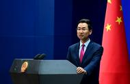 莫雷事件说明中国利用商业手段迫使美企放弃价值观?外交部回应