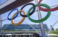 2020年奥运会即将来临,国际奥委会对奥运会入场顺序做了调整。