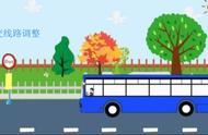 10月14日,军运会开幕式彩排,公交将临时调整25条线路走向