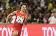 进男子200米决赛!造新突破比肩苏炳添 谢震业成中国男子短跑第2人