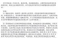 饶毅实名举报3学者论文造假,国家自然科学基金委员会称正调查核实