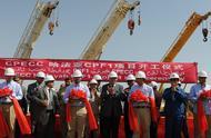 达成共识!伊拉克向我国伸出援手:对中国石油供应量增至伊朗2倍