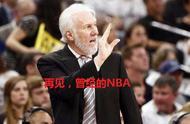 """还要改?NBA总裁肖华又出3个""""歪点子"""",或取消全明星设立双冠军"""
