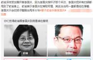 俞渝撕李国庆,双性恋,患梅毒,总裁人设崩塌?