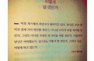 """韩国男团BigBang队长权志龙时隔1年更新ins:各位""""你好""""啊"""