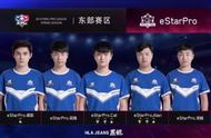 eStar六连胜猫神躺赢全靠新打野带飞?巅峰赛双榜第一吊打KPL