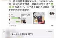 朱一龙太宠粉了,给粉丝寄签名照,关键连邮费都自己出了