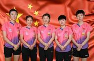 乒乓球世界杯:奥运预演完美收官,小枣带队陈梦孙颖莎死磕伊藤