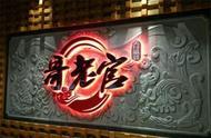 杭州食品抽检:网红哥老官牛蛙、欧尚等17批次不合格