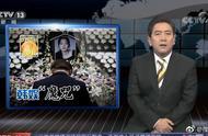央视揭秘韩国娱乐圈自杀魔咒