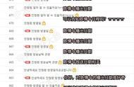 《陈情令》将在韩国播出!还未播出已火爆