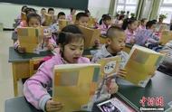 这不是传说!中国人70年来平均寿命从35岁提高至77岁