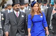迪拜王室丑闻再升级,逃跑王妃与贴身保镖有事,给买房买车送礼物