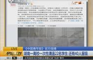 湖南一高校一次性清退22名学生,还有40人留级,全校师生炸锅了!