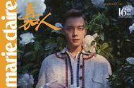 181114 陈伟霆登《嘉人》16周年刊封面 唯美中国风诠释自然之美