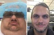减肥成功的人到底有多可怕?第一张就把我吓到了