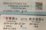不满同车禁止分段购票诉铁总怎么回事 李滨诉铁总事件来龙去脉回顾
