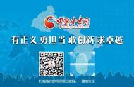 农业农村部:甘肃省定西市岷县发生非洲猪瘟疫情