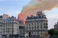 巴黎圣母院遭遇火灾,顶部塔尖倒塌,马克龙宣布将重建