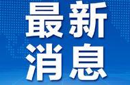 内蒙古锡林郭勒盟一病人被确诊为腺鼠疫