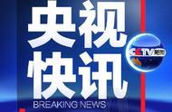 转发!祝贺!中国队夺得军运会首金