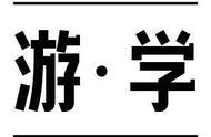 """2000+店、年销售额15亿!揭秘吉祥馄饨的""""品牌突围计"""""""