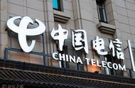 中国电信:9月在北京率先推出5G新号段 套餐费199至599元不等