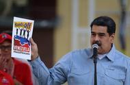 委内瑞拉宣布挫败一起未遂政变,马杜罗:法西斯分子的阴谋