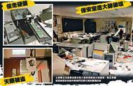 涉嫌冲击香港立法会,3名男子被拘捕