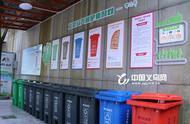 义乌:推进垃圾减量化资源化刻不容缓