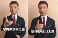 央视主播康辉回应《新闻联播》上热搜 金句频出连怼美国