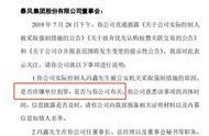 暴风金融受冯鑫影响延迟兑付,P2P进入行业洗牌期